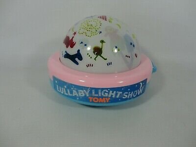 Tomy First Fun Lullaby Light Show Windup Musical Night Light Retro Vintage 1987 • 49.99£