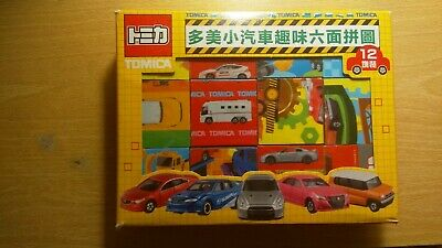 Tomica Tomy Japanese - Kids Play Puzzle Blocks X 12 - Boxed  • 17.49£