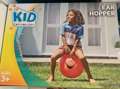 Kid Connection Inflatable Hopper • 13.99£