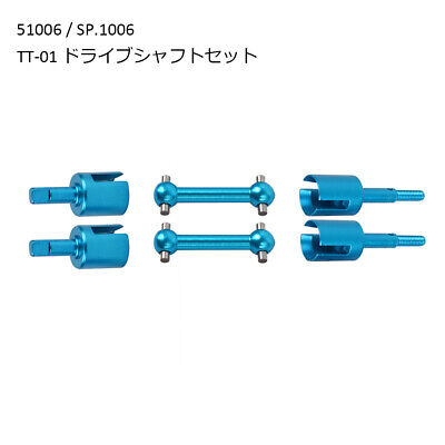 Aluminum Alloy Joint Drive Shaft Set For Tamiya TT-01 Tt-02 TT01D 51006 OP.1006  • 12£