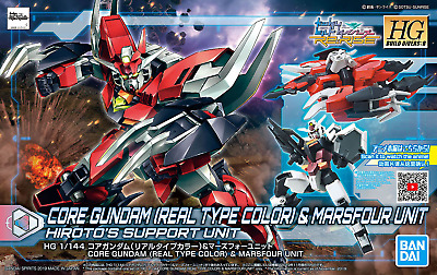 Bandai Model Kit - Hgbd:r Core Gundam (real Type Color) & Marsfour Unit 1/144 - • 25.30£
