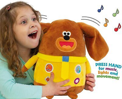 Golden Bear - Hey Duggee Musical Soft Toy Brown  • 32.59£