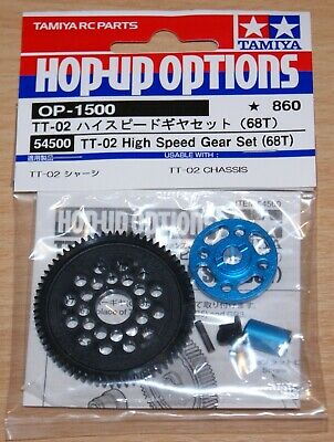 Tamiya 54500 TT-02 High Speed Gear Set (68T) (TT02/TT02B/TT02D/TT02T), NIP • 10.98£