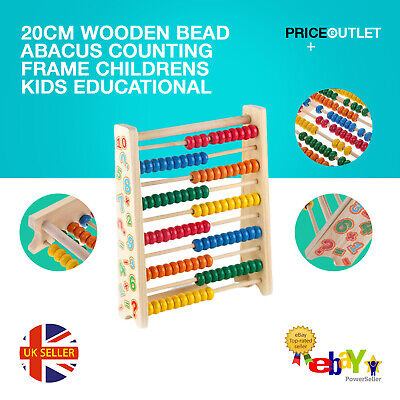 Wooden Bead Abacus Counting Frame 20cm Childrens Kids Educational Maths Toys UK • 6.99£