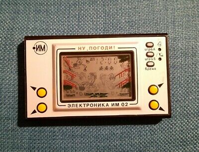 Elektronika  Nu Pogodi  Vintage Game, Wolf And Eggs, Russian Nintendo UK Seller • 25£