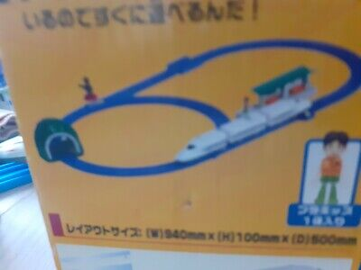 Tomy Shinkansen Series N700 Train Set With Battery Operated Engine • 23£