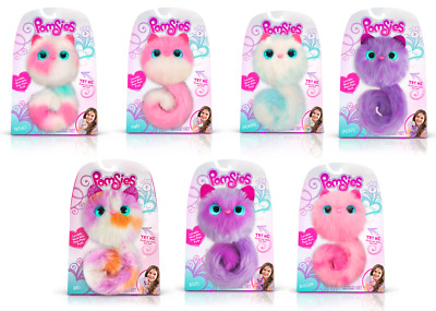 Pomsies Pompom Pets Assorted - 7 Cute Pomsies To Choose From - NEW • 7.50£