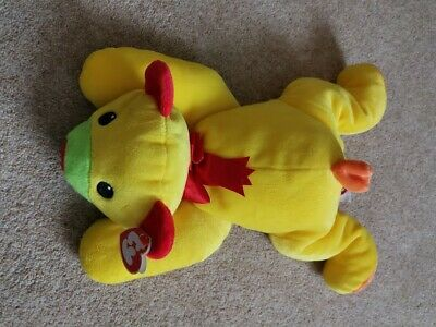 "TY Beanie - Pillow Pals Collection ""HUGGY"" Yellow Bear Pre-owned Retired • 19.99£"