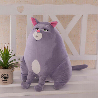 Plush Cartoon Toy Kids Doll Sleeping Friend Companion Gift Birthday Pet • 5£